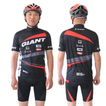 Genuine giant Jeant cycling suit short sleeve cycling suit summer men and women cycling pants cycling equipment