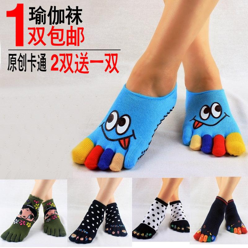 Shenzhou dragon small size yoga socks anti-slip yoga socks cotton five-finger socks floor socks dance socks womens spring and summer socks