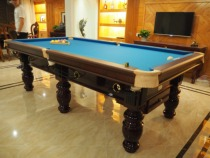 Billiards Table From The Best Shopping Agent Yoycartcom - Chinese pool table