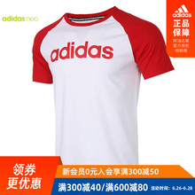 Adidas official website authorizes Neo 2020 summer new men's sports leisure short sleeve T-shirt fp7440