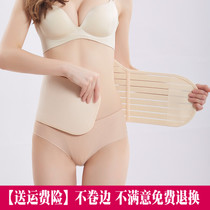 Postpartum band waist thin section breathable slim waist belt girdle with caesarean section for pregnant women straps