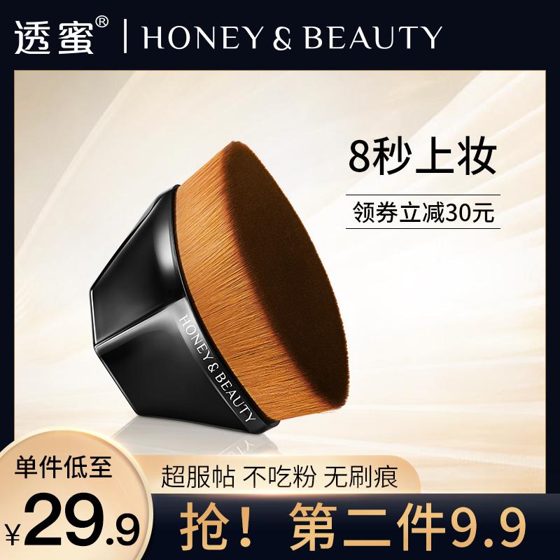 Tomi 55 magic foundation brush no trace makeup brush do not eat powdered beauty brush set soft hair flagship store
