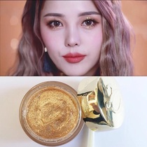 Super flash is not easy to fall off the eye honey black gold silver shiny jelly eye shadow Pearl eye shadow primer