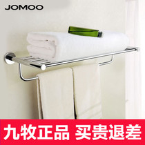 Nine Shepherd stainless steel towel rack bath towel rack bathroom Pendant Nine shepherd hardware pendant 936013