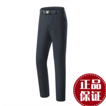 Genuine 2018 cloth to ya Blackyak men outdoor spring autumn and winter business casual pants FKM447