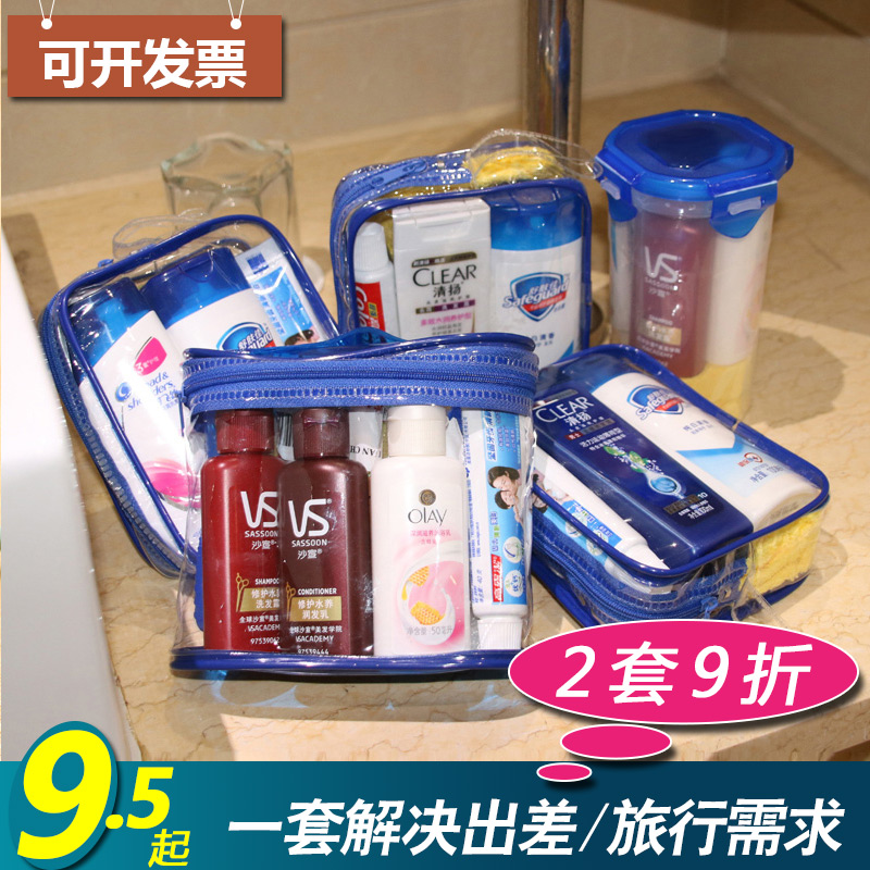 Sample bottle of shampoo and bath lotion and gargle bag