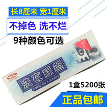 Dry Cleaning Shop Special label paper Waterproof Laundry label paper Dry cleaning wash does not fade high temperature resistance laundry tag