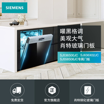 SIEMENS SCHOTT glass door panels for dishwashers are fully embedded and semi-embedded in black and white