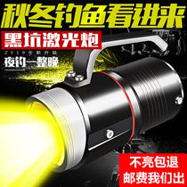 Laser cannon Night Fishing lamp Blu-ray fishing lamp 1000W Ultra bright strong light flashlight Xenon lampstand Fishing nightlight Lamp