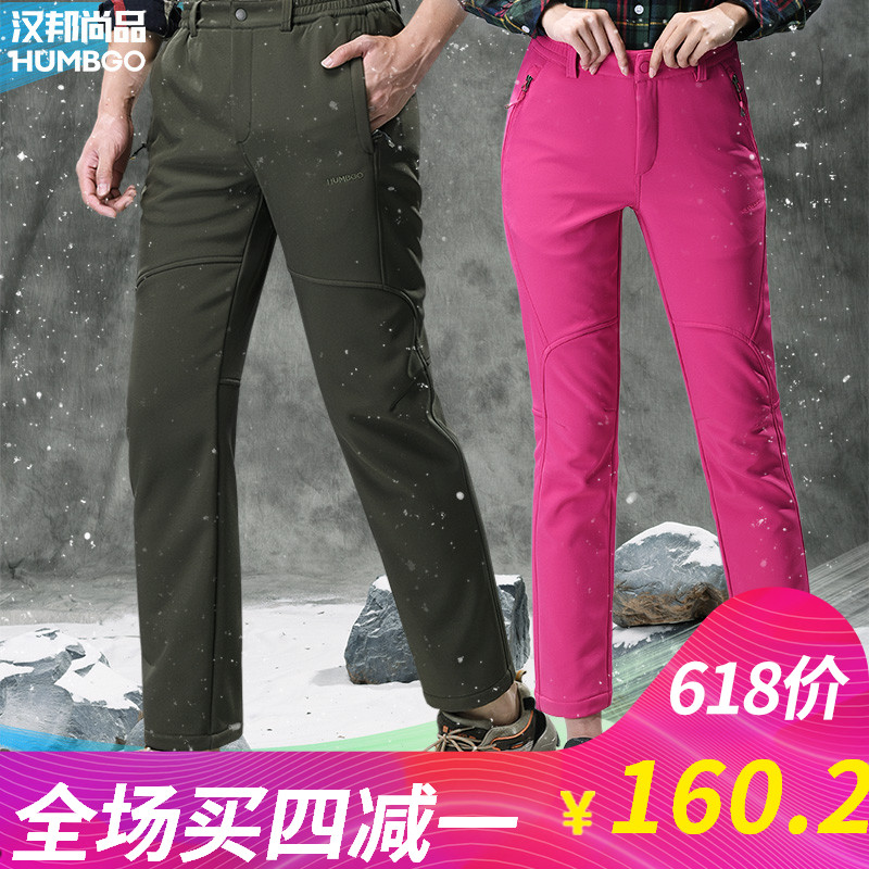 Outdoor soft shell pants men's winter warm Slim breathable elastic mountaineering Trousers women windproof wear fleece trousers