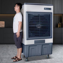Chrysanthemum air cooler Industrial water cooling air conditioning fan Commercial restaurant large factory with ice water fan Cooling super wind