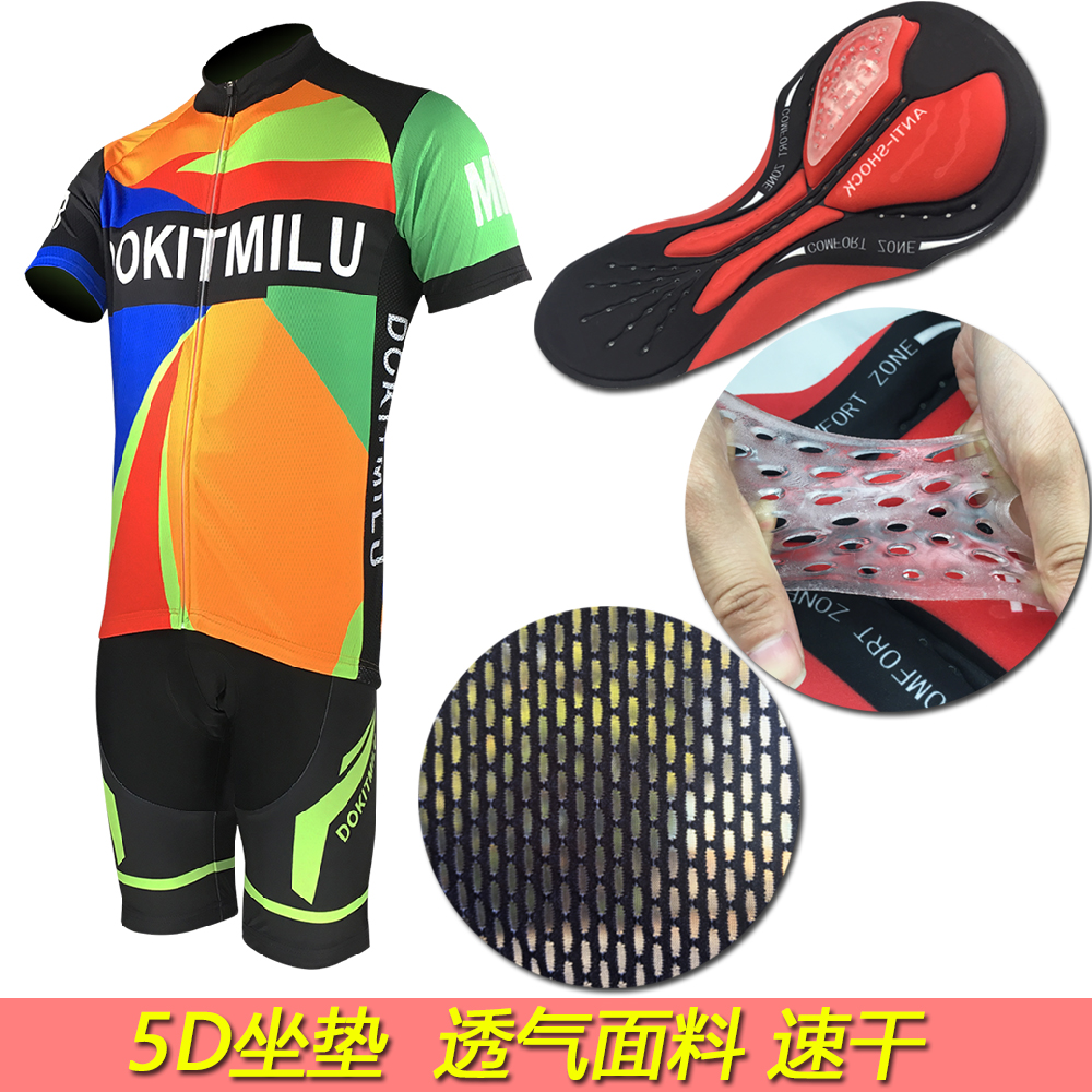 Summer Jersey Short Sleeve Set Men and Women Mountain Bike Bicycle Clothes Tops Shorts Riding Pants Clothing Customized