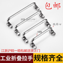 Stainless Steel Sea-Titan Toolbox handle can rotate handle movement pull handicraft handle folding LS506