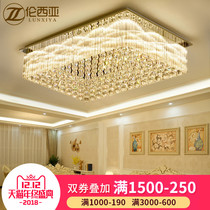 Crystal lamp rectangular living room lamp modern simple restaurant lighting LED ceiling lamp home atmospheric Bedroom lamp