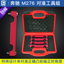 Engine repair tools from the best shopping agent yoycart com