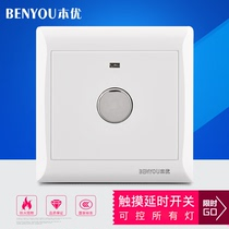 This excellent 86 type Dark touch switch human induction intelligent delay Home Touch Panel corridor control LED lamp
