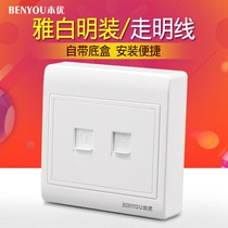 Type 86 ming wall switch socket panel telephone with computer socket panel Network cable Two-bit clear line box