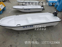 Hot-selling new 3M 7 fishing boat double-decker FRP boat Luya fishing boat hand-rowing fishing boat cleaning boat