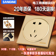 Champagne round 86 type household wiredrawing switch socket panel power supply 5 eye two or three socket 5 hole five hole socket