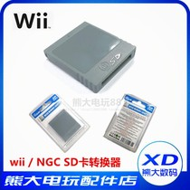 Wii NGC SD card connector Wii key SD card reader Adapter NGC game Accessories