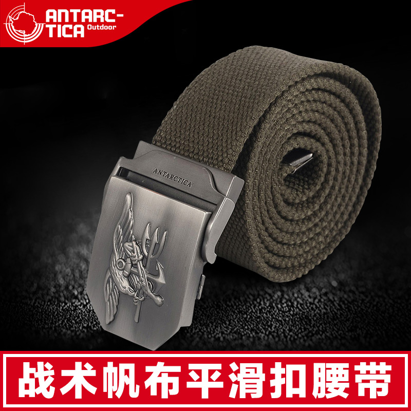 Seventh Continental Outdoor Military Wind Seal Commando Patterned Canvas Nylon Smooth Buckle Belt Strong and Durable