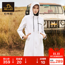 (Double 11 pre-sale) Percy and outdoor soft shell womens autumn and winter midi cardigan Casual Fleece Jacket