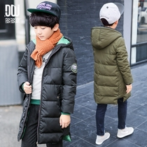 More kids boys winter clothing new hooded wadded jacket coat long coat in a big children in 2017 3080
