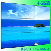 40464749505558 inch LCD splicing screen, large screen TV monitor, wall bar, KTV big screen