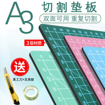 Ring United States A3 cutting pad large A4 tabletop hand pad a2 student with cute hand account diy art cutting board model pvc anti-cut self-healing engraving board set penbeat pad.