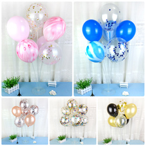 Ins net red table floating wedding banquet table table support pole road lead birthday wedding decoration balloon shelf.