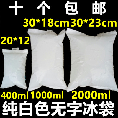 Storage and refrigeration of seafood, vegetables, fruits and foods in large white water-filled ice bags of 400/1000/2000ml