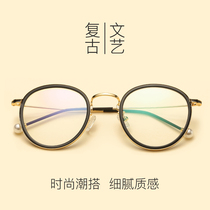 fcd3d317e6 Net Red Pearl glasses female Korean version of the tide retro finished  myopia glasses students art