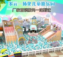 淘气堡大型室内儿童乐团幼儿园游乐场设备百万球池滑梯蹦牀游乐园