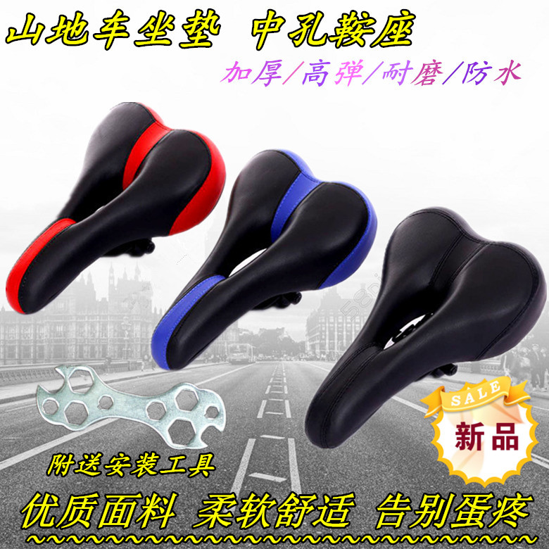 Soft Breathable Saddle Road Bike MTB Ultralight Spyder Bicycle Seat Pad Cushion