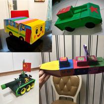 Kindergarten hand-made materials wrapped paper shell airplane cardboard tank car model childrens carton diy hand.
