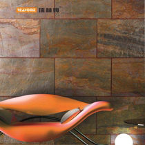 REAHOME natural stone thin ultra-thin hair stone 1220 * 610mm specifications sticky slate