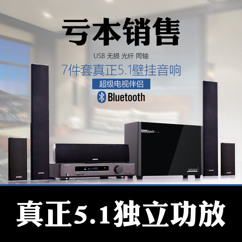 cheap Purchase china agnet Haoyue 5 1 home theater audio set living