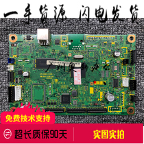 For brother DCP7055 motherboard 7057 motherboard 7060D motherboard Lenovo 7400 7600D motherboard