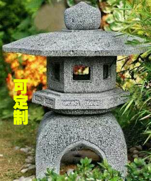 Bluestone Lantern Ancient Japanese Courtyard Lighthouse Outdoor Chinese Lawn Lantern Lantern Lantern Stone Sculpture Landscape Arrangements