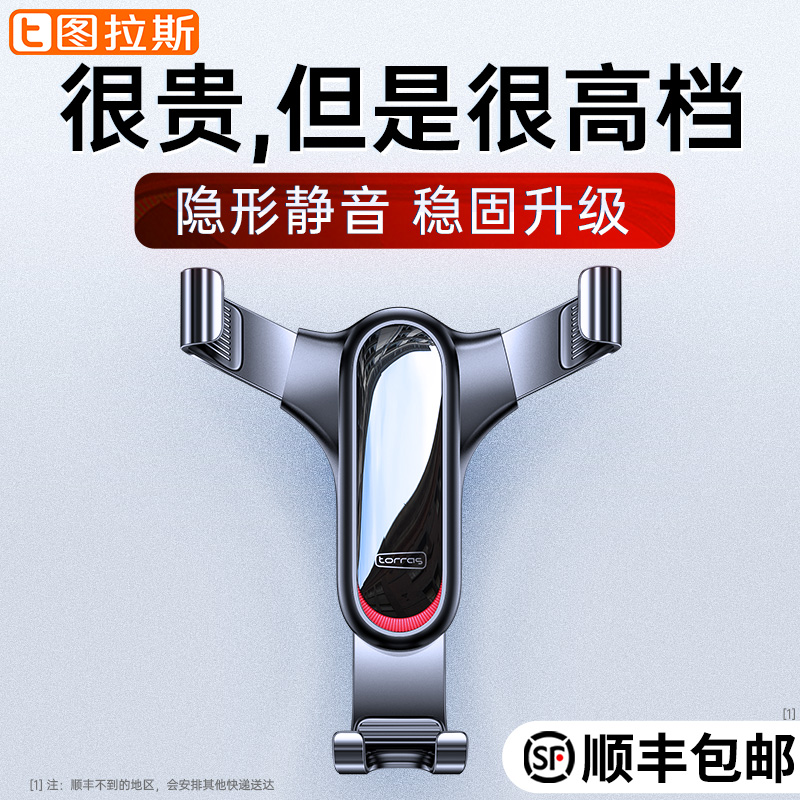 Car mobile phone frame car with mobile phone navigation support car support fixed out of the air port car multi-function driving seat