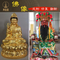 Custom made raw paint out of the wood carving Buddha statue painting paste gold color repair and renovation