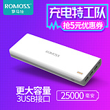 ROMOSS / romance 25000 mA large capacity mobile power phone universal charge treasure 9