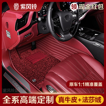 Purple wind bell car floor mat Leather full surround carpet type easy-to-clean silk ring mat 21 new anti-dirty foot mat