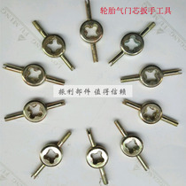 Electric bicycle tire air nozzle wrench tool valve CORE wrench inner air discharge needle disassembly and repair tool