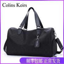 Colins Keirs дорожная сумка мужская спортивная фитнес-сумка Tide Brand мужская сумка для коротких поездок большая емкость
