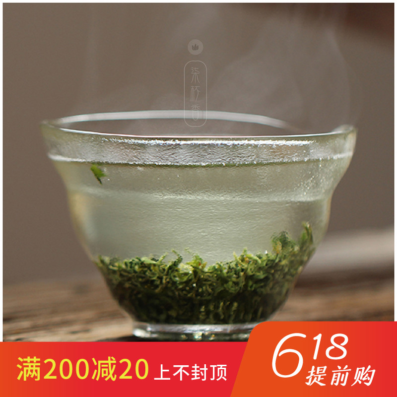 Preliminary Phase of Taste: Seven Cups of Fragrant Alpine Tea with More Tea Polyphenols 100g