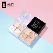 Amy/ the United States four loose powder powder oil control powder Concealer lasting waterproof & four grids flagship authentic