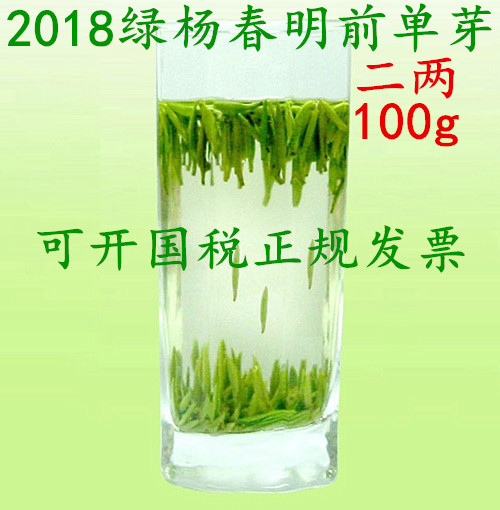 2019 New Tea Green Poplar Spring Tea Yangzhou Special Product Yizheng Green Tea Green Yangchun Tea 100g Single Bud