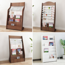 Newspaper stand Newspaper stand Book and newspaper stand Wooden data stand Floor newspaper stand Vertical magazine stand Promotional storage display stand