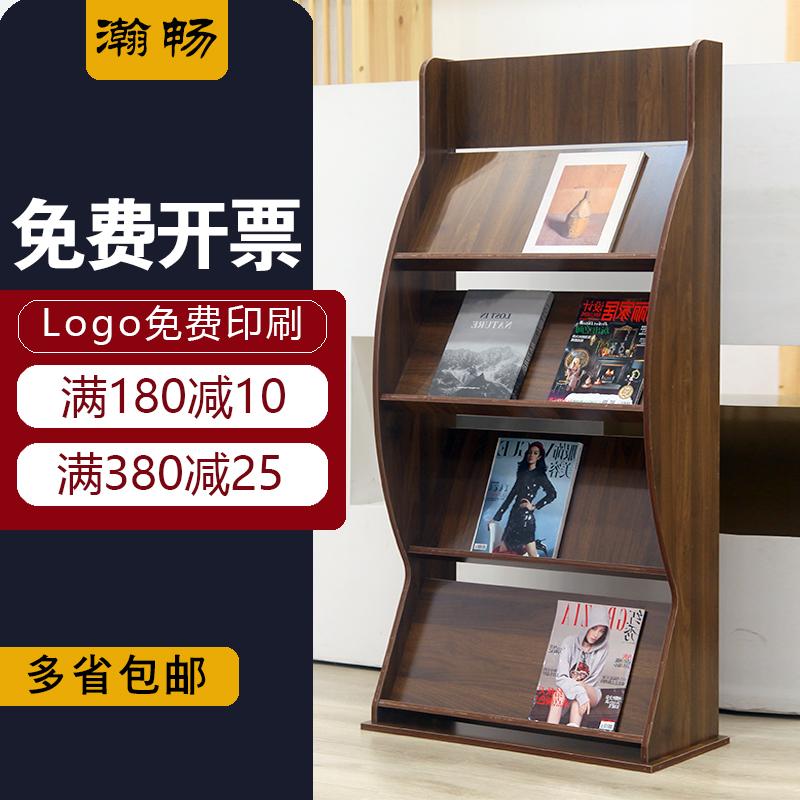 Manufacturers of high-grade floor-to-ceiling information shelf magazine containing layer rack bookshelf bookshelf booklet-type map display rack wood brochure